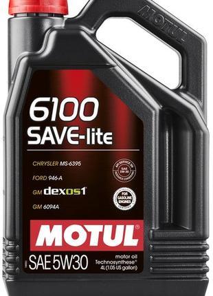 Масло моторное MOTUL 6100 SAVE-LITE SAE 5W30 (4L)