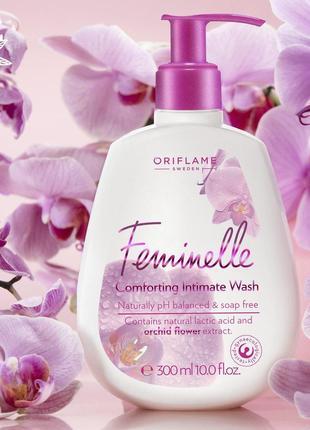 Feminelle (гель для интимной гигиены)
