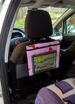 Универсальный держатель -органайзер в машину для планшета.