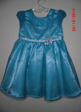 Шикарное нарядное платье jona michelle 3t эльза,зима