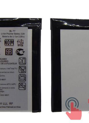 Аккумулятор для LG D802 G2 (BLT7) (9100035)