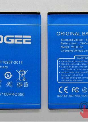 Аккумулятор для Doogee Y100 Pro Valencia 2 (9100186)