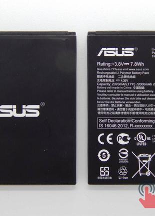 Аккумулятор для Asus ZenFone Go ZC500TG (C11P1506) (9100078)