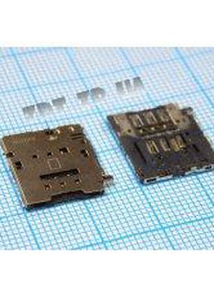 SIM коннектор для Samsung G925 Galaxy S6 edge (7200024)