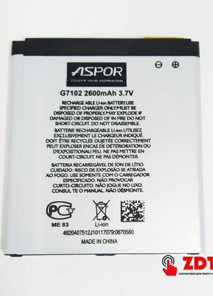 Аккумулятор Aspor для Samsung G7102/G7106/i9500 (B600BE, B220A...