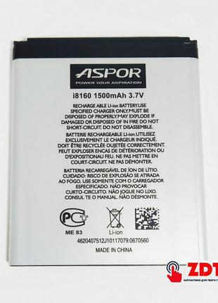 Аккумулятор Aspor для Samsung i8160/S7562/i8190 (EB425161LU) (...