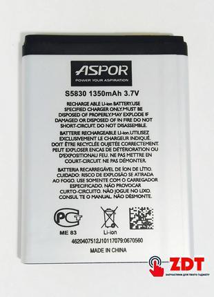 Аккумулятор Aspor для Samsung S5830/S5660/S6012/S7500 (EB49435...