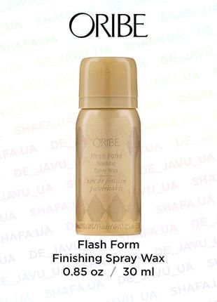 Увлажняющий спрей воск для волос oribe flash form finishing sp...