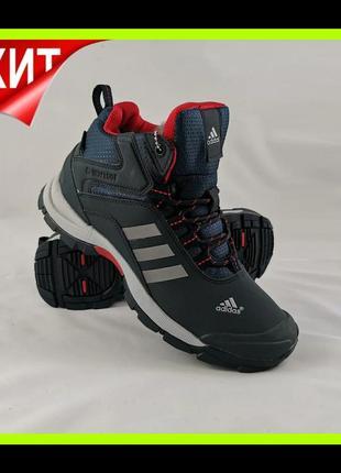 Мужские зимние кроссовки адидас adidas