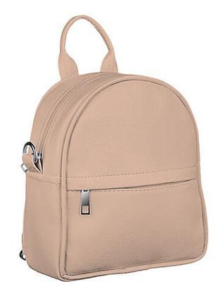 Городской женский рюкзак цвет пудровый