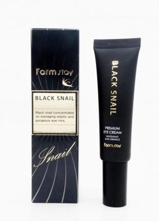 Премиум-крем для глаз с муцином черной улитки farmstay black s...