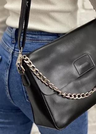 Клатч сумка женская кожа