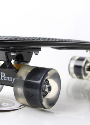 Пени , скейт