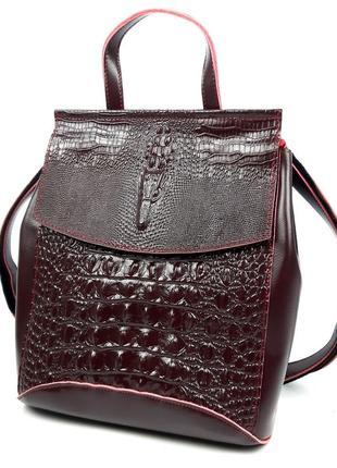 Кожаная сумка-рюкзак 2в1 крокодил, бордовый
