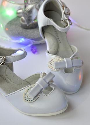Белые туфельки
