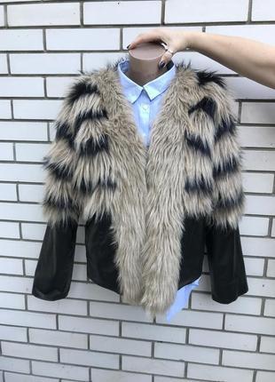 Комбинированная куртка-шуба,кож.зам+эко мех,большой размер