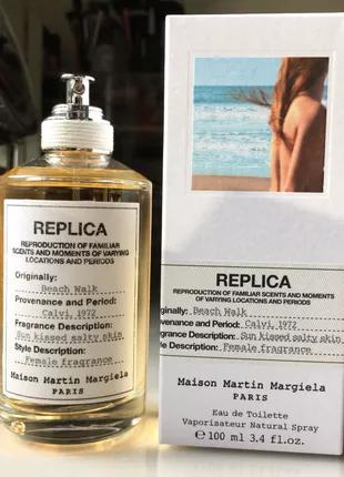 Replica Beach Walk Maison Martin Margiela_Распив и Отливанты