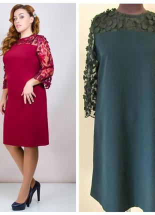 Платье коктельное (р-р.50,52,56).ткань: костюмка+3д сетка. код...
