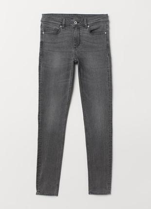 Серые джинсы skinny от h&m divided скинни