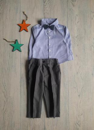 Набор рубашка + брюки