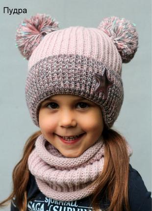 Шикарный зимний набор зимняя шапка + хомут