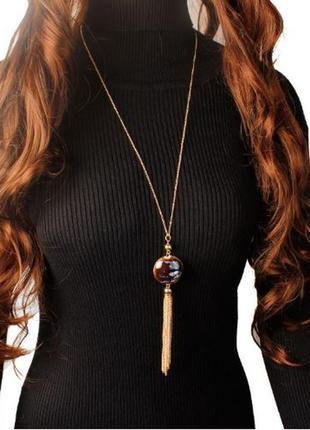 Длинное ожерелье цепочка золотистого цвета с подвеской