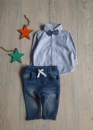 Набор рубашка + джинсы
