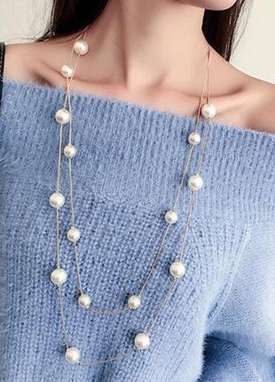 Длинное ожерелье двойная цепочка с жемчужинами