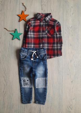 Набор байковая рубашка + джинсы