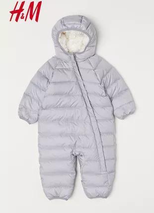 Продам супер-теплый пуховой комбинезон H&M для новорожденных