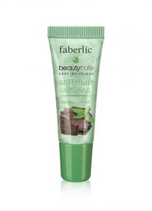 Бальзам для губ «Мятный шоколад» Beautycafe Faberlic
