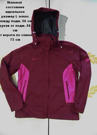 Mammut куртка лыжная размер l
