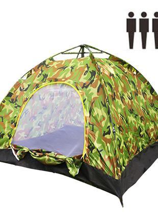 Палатка автомат 4 местная камуфляж