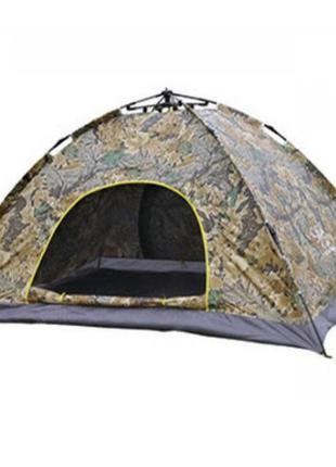 Туристическая палатка автоматическая