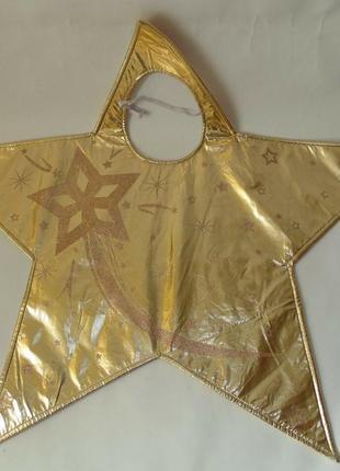 Звезда зірка костюм george