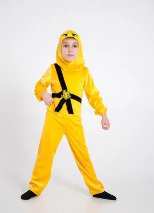 Карнавальный костюм Ниндзяго, ниндзя золотой