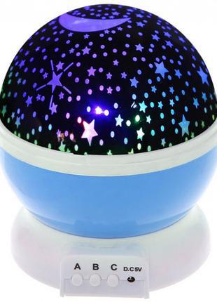 Ночник-проектор звездного неба Star Master Стар Мастер голубой