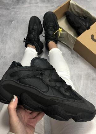 Шикарные зимние кроссовки adidas yeezy boost 500 black fur уни...