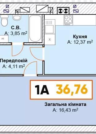 1-комн. квартира Лесная Буча, цена 507 288 грн., есть рассрочка!