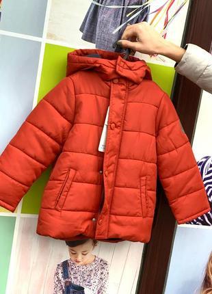 Куртка на мальчика распродажа