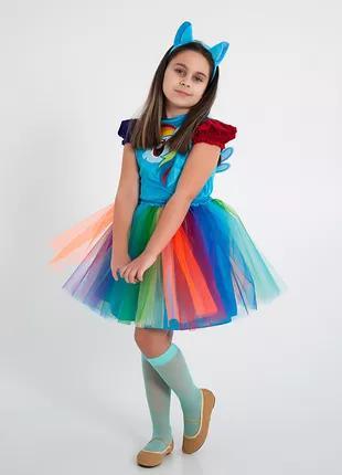 Карнавальный костюм My Little Pony Rainbow Dash Радуга