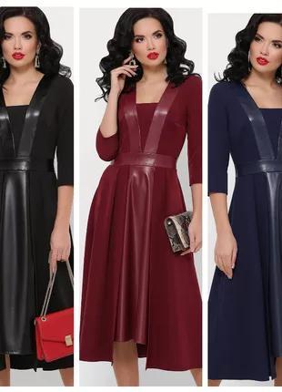Платье Вилора из креп-костюмки экокожа 3 цвета