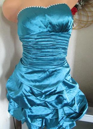 Супер пплатье