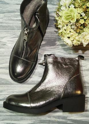 🌿36🌿кожа. стильные зимние ботинки актуального фасона