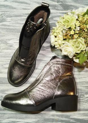 🌿39🌿кожа. зима. стильные зимние ботинки с металлическим напыле...