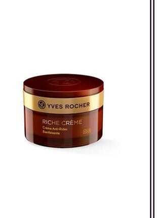 Дневной благотворный крем от морщин riche creme yves rocher (р...