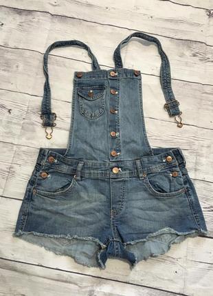Комбинезон джинсовый , для беременной