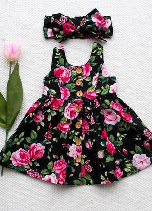 Платье с повязкой