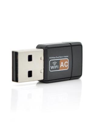 Двухдиапазонный беспроводной сетевой адаптер Wi-Fi-USB Merlion...