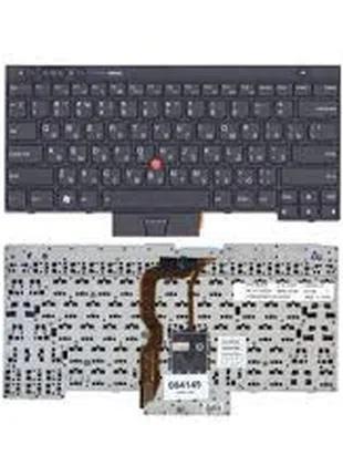 Клавиатура для ноутбука LENOVO Thinkpad 04X1300 04X1315, 04X1338